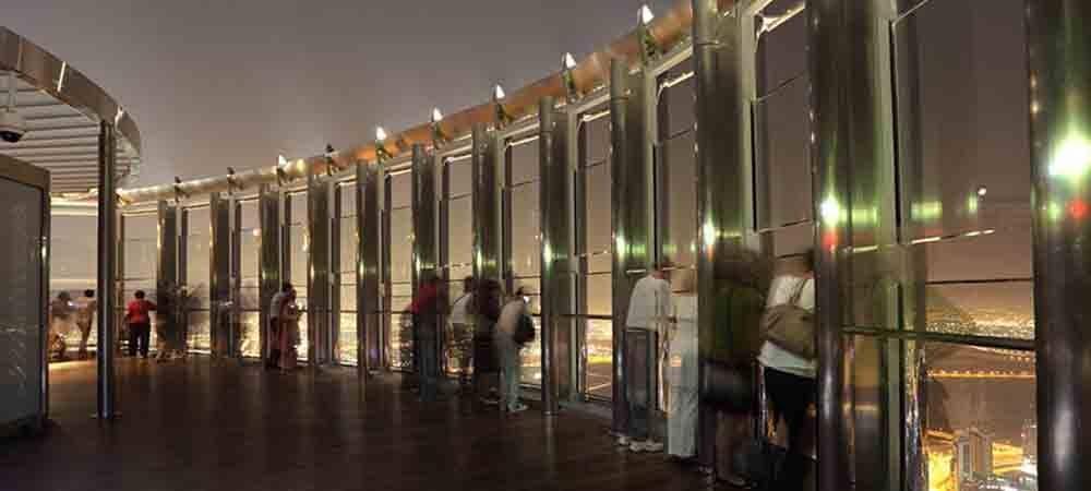burj khalifa observation deck