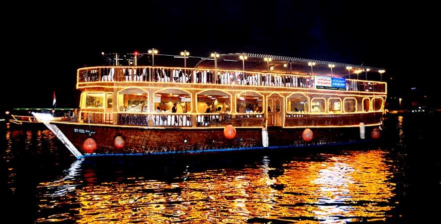Dubai Marina Cruise