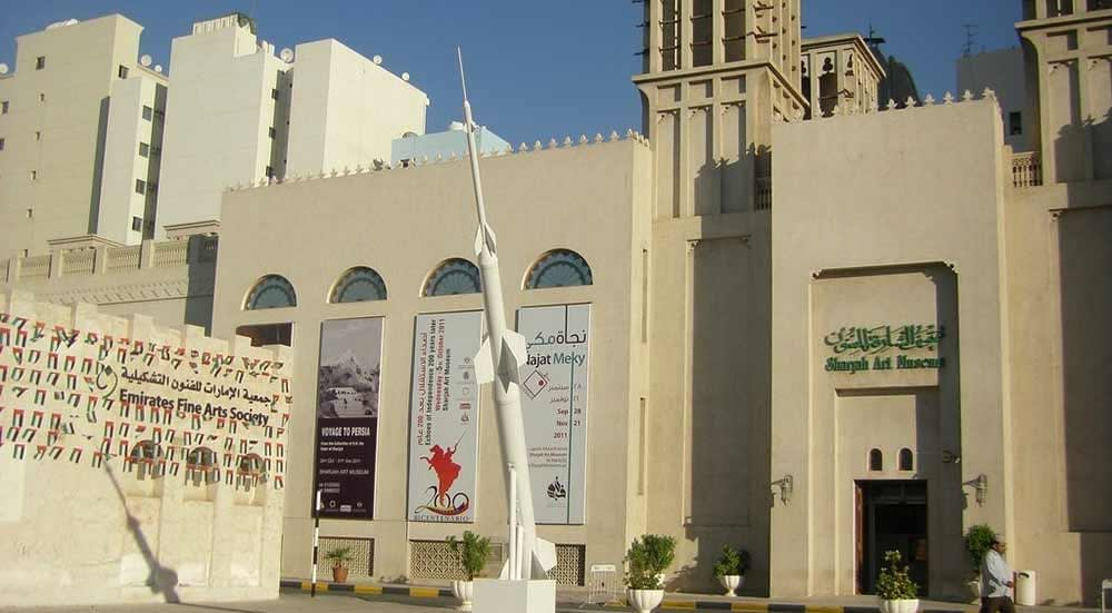 sharjah art museum